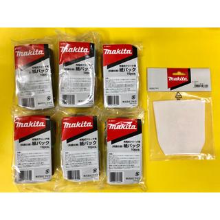 マキタ(Makita)のマキタ 抗菌紙パック(10枚入) ×6 A-48511&フィルタ A-43963(掃除機)
