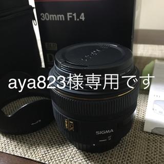 シグマ(SIGMA)のSIGMA シグマ 30mm F1.4 EX DC HSM キヤノン(レンズ(単焦点))
