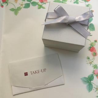 テイクアップ(TAKE-UP)のTAKE-UPジュエリーボックス(その他)