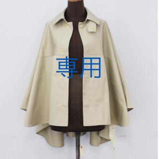 """ジョンリンクス(jonnlynx)のjunmikami """"VENTILE cape"""" ジュンミカミ ケープ(トレンチコート)"""