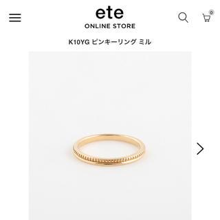 エテ(ete)のete ピンキー 小指 ピンキーリング ファランジリング リング 指輪(リング(指輪))