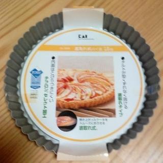 カイジルシ(貝印)の貝印 底取れ式パイ皿 18センチ(調理道具/製菓道具)