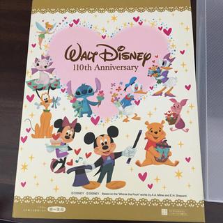 ディズニー(Disney)の♡Disneyフォトアルバム♡(アルバム)