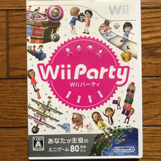 Wii - Wiiソフト  Wii  party