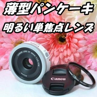 キヤノン(Canon)の★明るい単焦点★人気のパンケーキ★キャノン EF 40mm F2.8 STM(レンズ(単焦点))