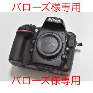 Nikon - 【最終値引き】NIKON ニコン D800 ボディ★付属品・元箱付き★