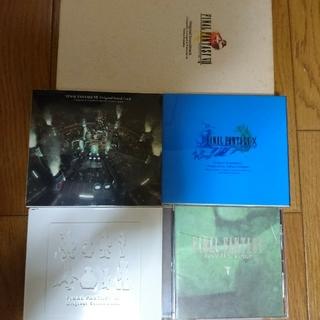 ファイナルファンタジー オリジナルサウンドトラック +1(ゲーム音楽)