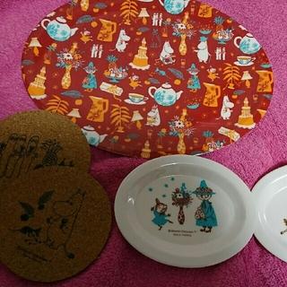 ディズニー(Disney)のムーミン   トレー &コースターセット未使用(テーブル用品)