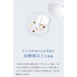 タカミ(TAKAMI)のタカミ サプリメント ビタミンC 15包入 2セット(ビタミン)