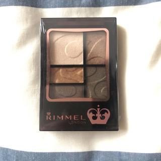 リンメル(RIMMEL)のRM ジェムデュウ #004(アイシャドウ)