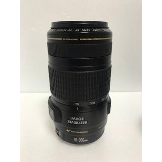 Canon - CANON EF 70-300mm F4-5.6 IS USM