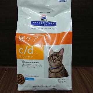 ヒルズ 療法食 尿ケア CDマルチケアフィッシュ 猫 2kg 未開封品(ペットフード)