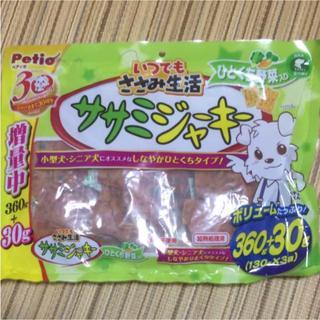犬おやつ★ペティオ ササミジャーキー ひとくち 野菜 390g(ペットフード)
