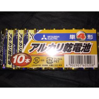 ミツビシ(三菱)の★ 新品 未開封 MITSUBISHI 単4アルカリ    乾電池10本組(バッテリー/充電器)