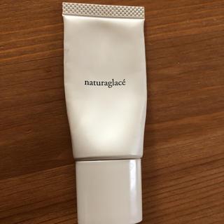 ナチュラグラッセ(naturaglace)のナチュラグラッセ メイクアップクリーム(化粧下地)