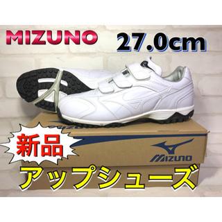 ミズノ(MIZUNO)のMIZUNO ミズノ 野球用アップシューズ 27.0cm(シューズ)