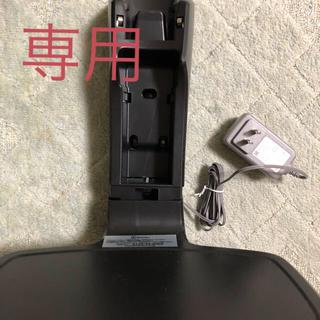 エレクトロラックス(Electrolux)のエレクトロラックス エルゴラピード充電器(掃除機)