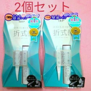 コージーホンポ(コージー本舗)の2個 ☆折式ふたえまぶた用化粧品(その他)