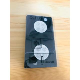 イケア(IKEA)の■送料無料■ 2個入り 間接照明 IKEA 電池式センサーライト 黒 無印(その他)