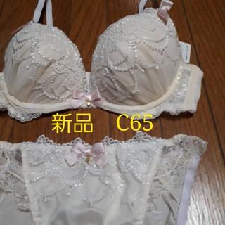 ナルエー(narue)の新品ナルエー C65ショーツセット(ブラ&ショーツセット)