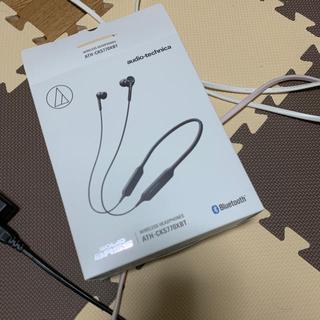 オーディオテクニカ(audio-technica)のオーディオテクニカ blue toothイヤホン(ヘッドフォン/イヤフォン)