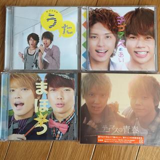 テゴマス(テゴマス)のテゴマス CD まとめ売り(アイドルグッズ)