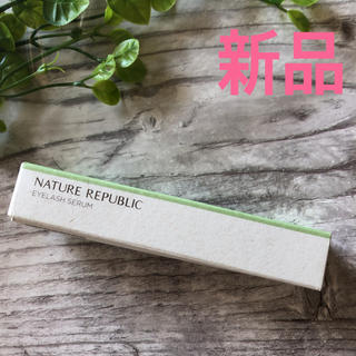 ネイチャーリパブリック(NATURE REPUBLIC)の新品❤️まつ毛美容液 NATURE REPUBLIC(まつ毛美容液)