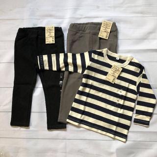 MUJI (無印良品) - 無印良品 ボーダー長袖Tシャツ レギンスパンツ セットコーデ 90 3点