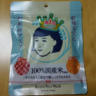イシザワケンキュウジョ(石澤研究所)のお米のパック(パック / フェイスマスク)