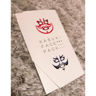 イシザワケンキュウジョ(石澤研究所)の【新品 未開封】KABUKI FACE PACK(パック / フェイスマスク)