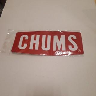 チャムス(CHUMS)のm.Y様専用(しおり/ステッカー)