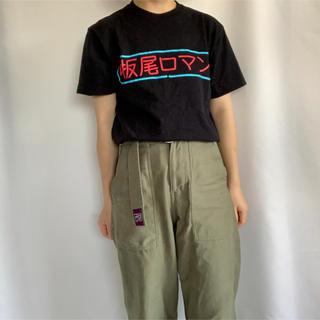 板尾 TEE(Tシャツ/カットソー(半袖/袖なし))