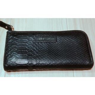 シーバイクロエ(SEE BY CHLOE)のシーバイクロエ 長財布 ブラック(財布)