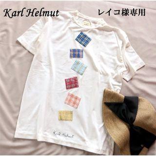 """カールヘルム(Karl Helmut)の""""Karl Helmut"""" Tシャツ(Tシャツ(半袖/袖なし))"""