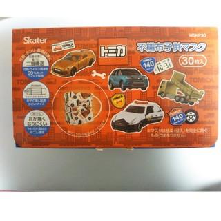 タカラトミー(Takara Tomy)のトミカ 不織布子供マスク 30枚入り 新品未使用 送料無料 (その他)