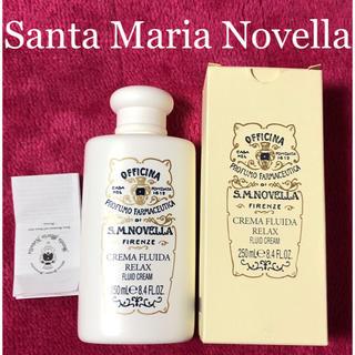 サンタマリアノヴェッラ(Santa Maria Novella)のサンタ マリア ノヴェッラ  ボディミルク 250ml(ボディローション/ミルク)