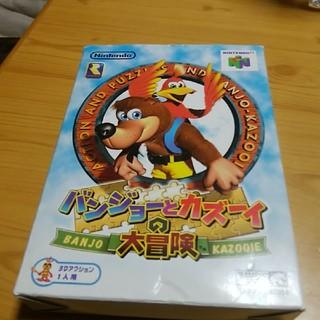 ニンテンドウ64(NINTENDO 64)のバンジョーとカズーイの大冒険 ニンテンドー64(家庭用ゲームソフト)