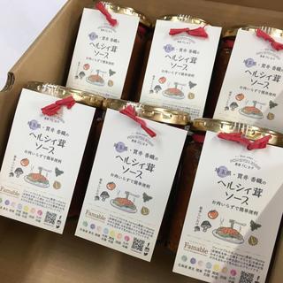 ヘルシィ茸ソース  6瓶セット 4,980円(缶詰/瓶詰)