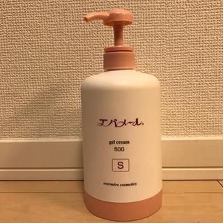 エバメール(evermere)のエバメール ゲルクリーム 本体 S 500g(オールインワン化粧品)