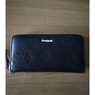 デシグアル(DESIGUAL)の『のん様専用』デシグアルのお財布等6点(財布)