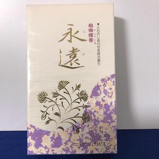 超微煙香 永遠 大 バラ 200g 誠寿堂(お香/香炉)