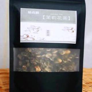 最高級ジャスミン茶   蒙頂山 花毛峰 無農薬栽培(茶)