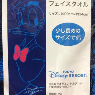 ディズニー(Disney)の専用ページ  ディズニー ドナルド 新品・未使用(タオル)