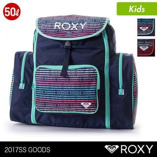 ロキシー(Roxy)の林間学校リュックサック★ROXY★(リュックサック)
