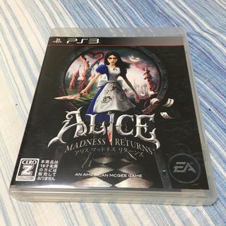 PlayStation3 - PS3向けソフト「アリス マッドネス リターンズ」