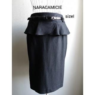 ナラカミーチェ(NARACAMICIE)の美品 NARACAMICIE エレガントペプラムペンシルスカート(ひざ丈スカート)