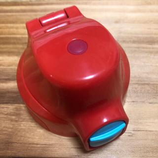 タイガー(TIGER)のタイガー 水筒 キャップユニット 赤(水筒)