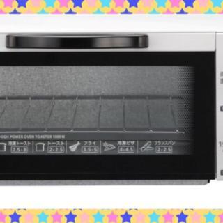 ★限定価格★コイズミ オーブントースター 白 ホワイト(その他)