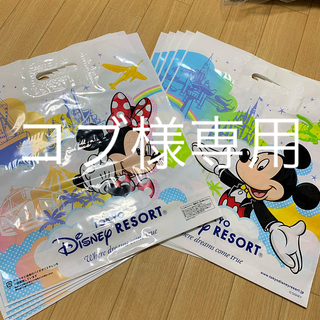 ディズニー(Disney)のディズニー ショップ袋 ショッパー ディズニーリゾート(ショップ袋)