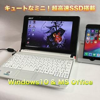 エイサー(Acer)のキュートなボディ!超高速SSD搭載 / 機能充実 Win10 ミニノートPC(ノートPC)